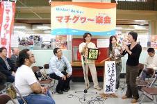 【2008年】第1回楽会HP用.JPG